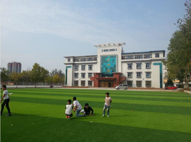 曹县第二初级中学